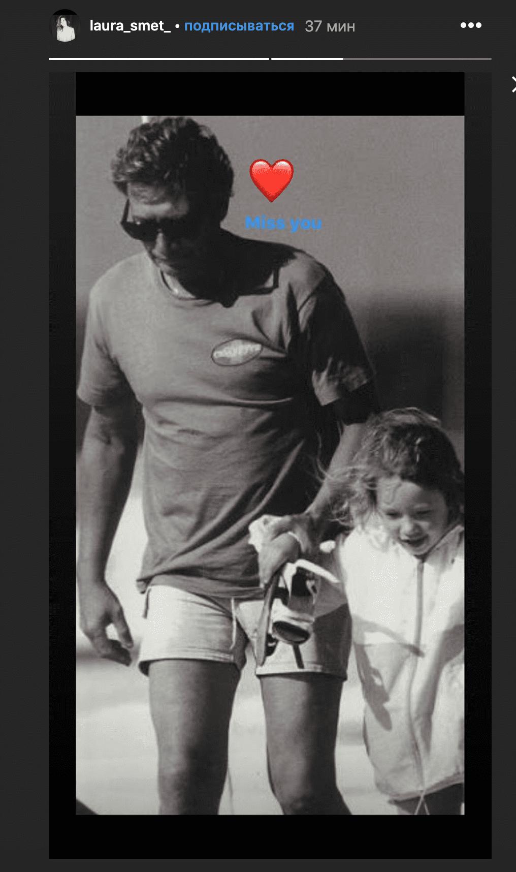 Story de Laura Smet montrant une photo de son enfance avec son père | laura_smet/Instagram