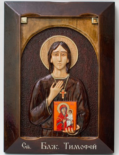 Icono tallado en madera de San Timoteo. | Fuente: Shutterstock