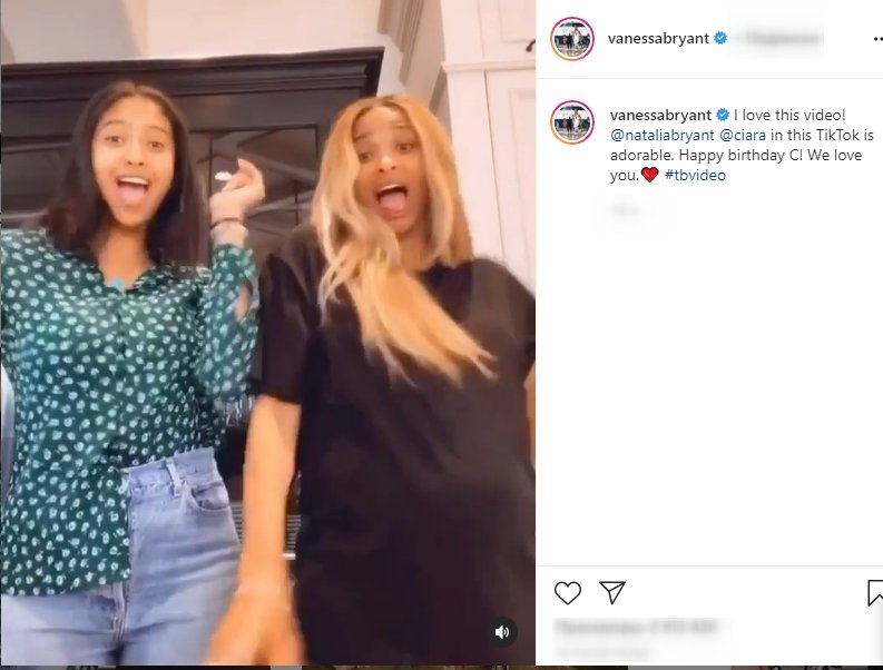 A picture of Natalia Bryant and Ciara captured while dancing in a tiktok video.   Photo: Instagram/Vanessabryant