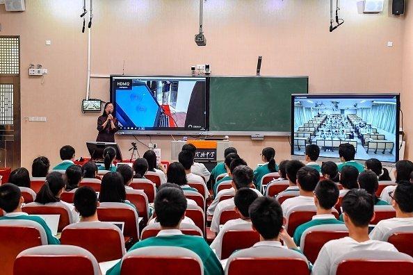 Studenten während einer Vorlesung | Quelle: Getty Images