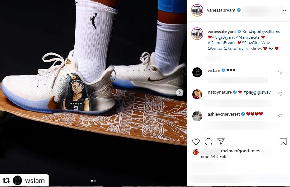 Vanessa Bryant reposts Gabby Williams' photo featuring special Nike sneakers dedicated to late Gianna Bryant. | Source: Instagram/vanessabryant