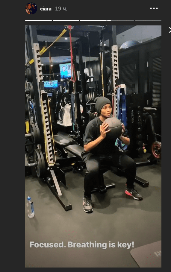 Ciara sharing part of her workout routine with her fans as part of her post-partum fitness regime. I Image: Instagram/ ciara.