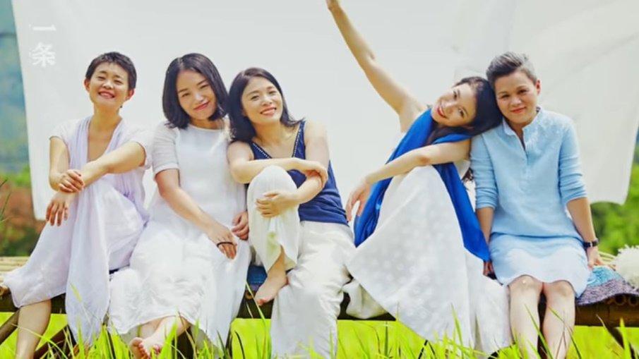 Siete amigas de China pactaron jubilarse a los 60 y vivir juntas. | Foto: Youtube.com/一条