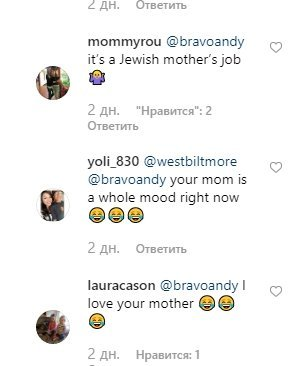 Comments to Andy's Mykonos throwback picture. | Source: Instagram/bravoandy