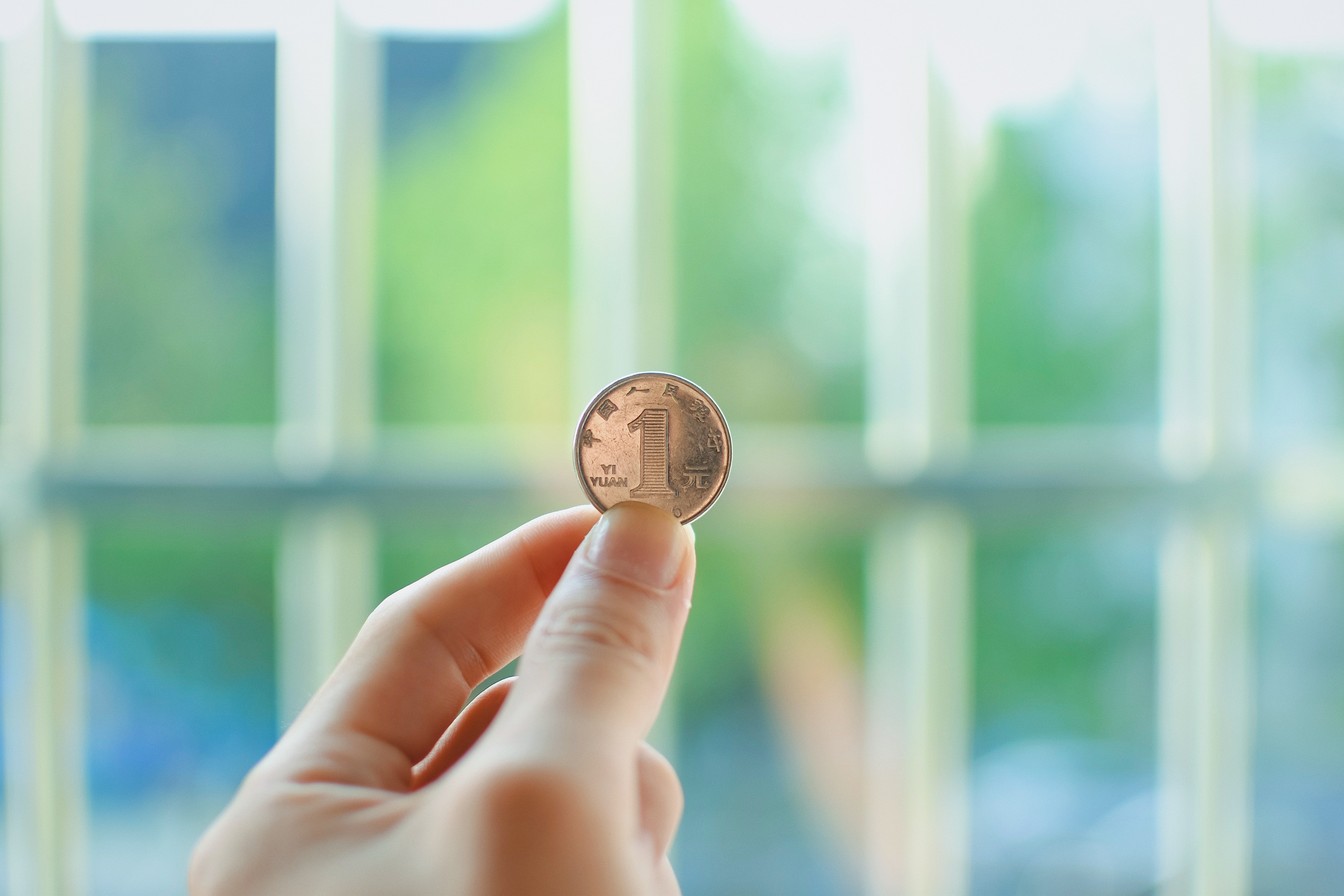 A picture of a coin. | Source: Unsplash.com
