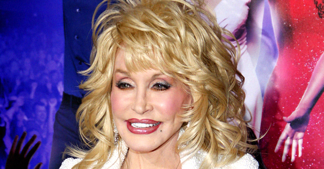Dolly Parton Talks about Wigs Being Part of Her Upcoming Fashion Line