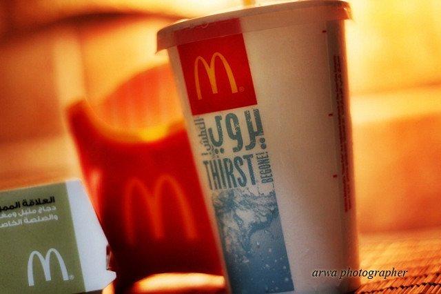 Un menu McDonald's. l Source: Flickr