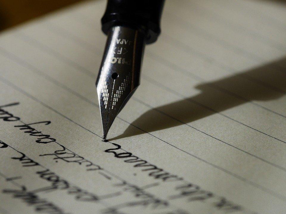 Une lettre | Photo : Pixabay