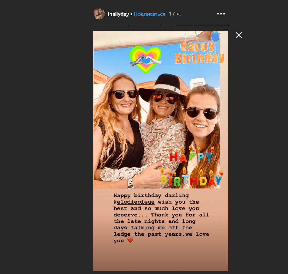 Un adorable message de Laeticia Hallyday pour son amie Elodie Piège | Photo : Storie Instagram de Laeticia hallyday