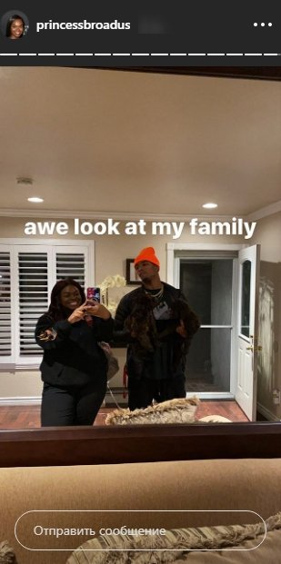 Photo of an Instagram story post on Princess Broadus Instagram page   Instagram / princessbroadus