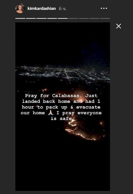 Source: Instagram Stories/KimKardashian