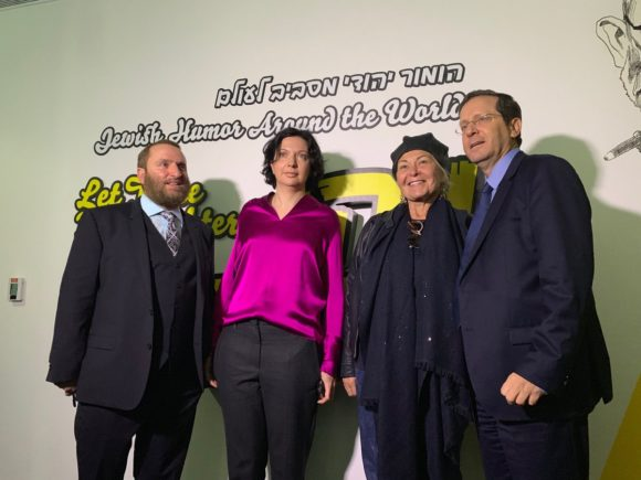 Roseanne with members of the Jewish Agency. | Photo: Twitter/ Rabbi Boteach