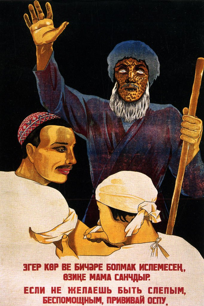 Soviet poster advocating smallpox vaccination, circa 1920s   Source: Getty Images